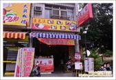 03_高雄旗山老街:DSC_3184.JPG