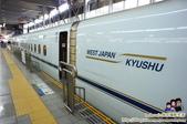 新幹線到熊本:DSC07736.JPG