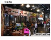 2011.08.19 宜蘭酒廠:DSC_1160.JPG