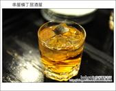 Day3 part9 串屋橫丁居酒屋:DSC_0164.JPG