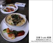 2012.02.11 宜蘭3 cats 餐廳:DSC_5095.JPG