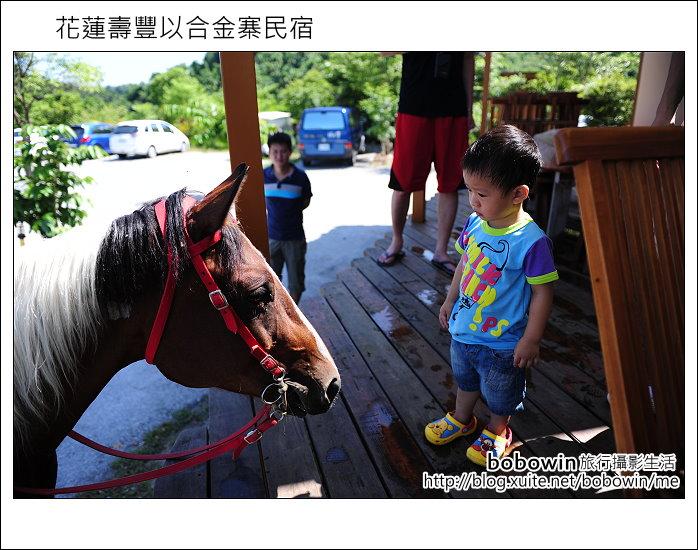 2012.07.13~15 花蓮壽豐以合金寨:DSC_2252.JPG