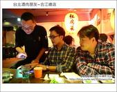 2012.11.27 台北酒肉朋友居酒屋:DSC_4376.JPG
