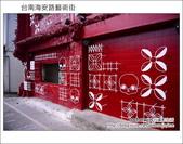 2013.01.25 台南海安路藝術街&北勢街藝術街:DSC_9144.JPG