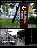 [ 日本 ] 沖繩自由行part1---首里城&輕軌電車:DSCF2823.JPG