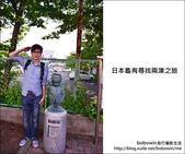 龜有尋找兩津:DSC_4149.JPG