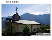 2011.08.14 南投信義羅娜村:DSC_0880.JPG