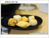 2011.02.20 基隆海之鮮火鍋:DSC_9425.JPG