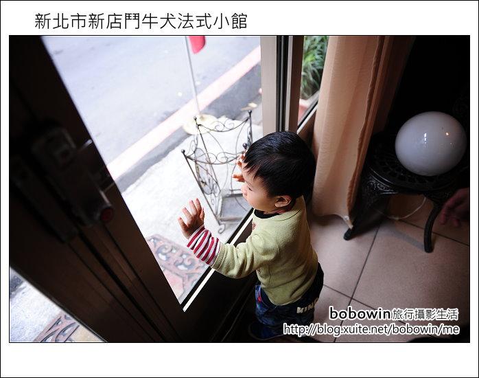 2012.04.07 新北市新店鬥牛犬法式小館:DSC_8652.JPG
