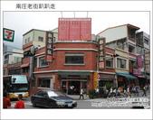 2012.04.28 南庄老街趴趴走:DSC_1444.JPG