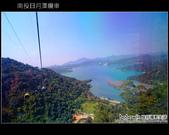 [ 南投 ] 日月潭纜車-看水沙連之美:DSCF8365.JPG
