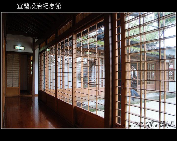 [ 遊記 ] 宜蘭設治紀念館--認識蘭陽發展史:DSCF5421.JPG