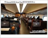 Day2 Part2 新幹線初體驗:DSC04859.JPG