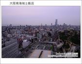 大阪南海瑞士飯店 Swissotel Nankai Osaka:DSC_7004.JPG