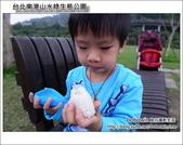 台北南港山水綠生態公園:DSC_1828.JPG