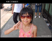 桃園復興鄉三民蝙蝠洞:DSC_7027.JPG