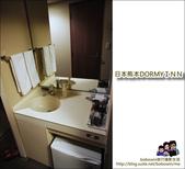日本熊本DORMY INN 飯店:DSC08396.JPG