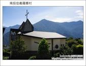 2011.08.14 南投信義羅娜村:DSC_0881.JPG