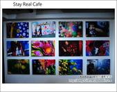 2012.03.11 Stay Real Cafe~阿信開的店:DSC_6985.JPG