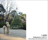 日本東京之旅 Day4 part6 六義園:DSC_0846.JPG