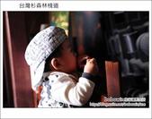 2011.05.14台灣杉森林棧道 文史館 天主堂:DSC_8422.JPG