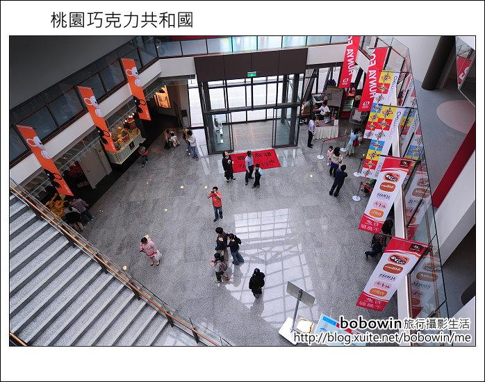 2012.04.22 桃園巧克力共和國:DSC_0411.JPG
