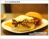 2012.06.02 新北市板橋無敵漢堡:DSC_5905.JPG