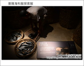 2012.09.02 基隆海科館探索館:DSC_0624.JPG