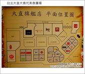 2012.12.20 台北大直大食代美食廣場:DSC_6256.JPG