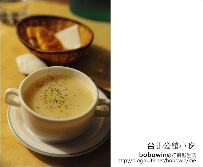 台北公館小吃:DSC_4347.JPG
