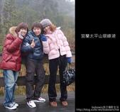[ 宜蘭 ] 太平山翠峰湖--探索台灣最大高山湖:DSCF5883.JPG