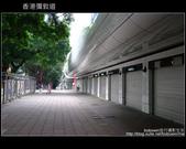 遊記 ] 港澳自由行day2 part1 義順牛奶公司-->銅鑼灣-->時代廣場-->叮噹車 :DSCF8518.JPG