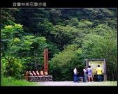 2009.06.13 林美石磐步道:DSCF5530.JPG