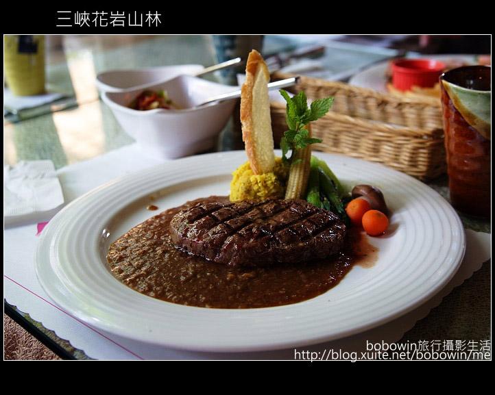 2009.07.04 三峽花岩山林:DSCF5784.JPG