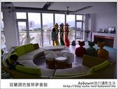2013.11.09 宜蘭調色盤築夢會館:DSC_5017.JPG