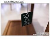台北內湖Mountain人文設計咖啡:DSC_6978.JPG