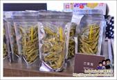 雲林菓風小舖:DSC_6452.JPG