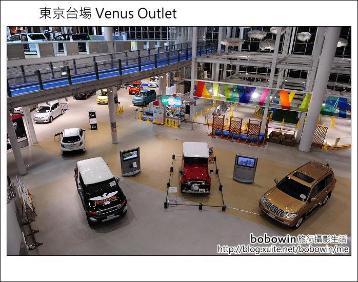 日本東京 Day1 part4 Venus Outlet:DSC_8211.JPG