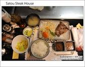 日本東京之旅 Day3 part3 Satou松阪牛:DSC_9891.JPG