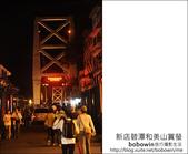 2012.04.22 新店碧潭和美山賞螢:DSC_1093.JPG