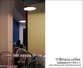 2012.04.29 中壢Hana coffee:DSC_2349.JPG