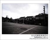 2012.11.04 台北信義區南南四村:DSC_2810.JPG