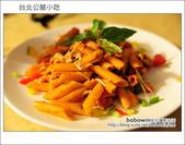 台北公館小吃:DSC_4348.JPG