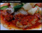 [景觀餐廳]  新竹寶山沙湖瀝藝術村:DSCF2990.JPG