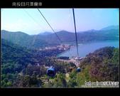 [ 南投 ] 日月潭纜車-看水沙連之美:DSCF8373.JPG