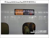 Day2 Part2 新幹線初體驗:DSC04860.JPG