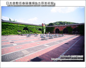 Day3 Part4 長春藤廣場&大原美術館:DSC_8301.JPG