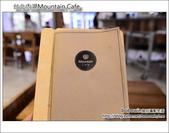 台北內湖Mountain人文設計咖啡:DSC_6848.JPG