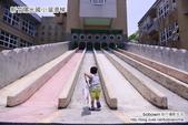 新竹陽光國小溜滑梯:DSC_0765.JPG