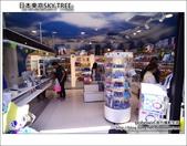 日本東京SKYTREE:DSC_4673.JPG
